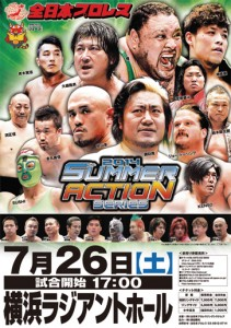2014summer-action