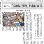 20161110-townnews