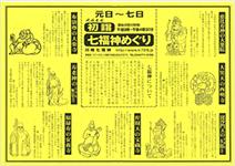 kawasaki7